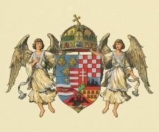 Hungarian Emblem