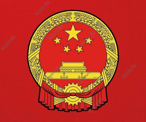 National Emblem of China for Design