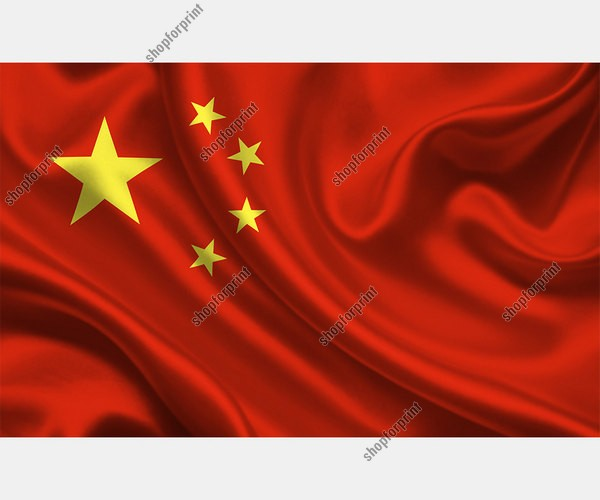 China Country Flag Vector Pack (Four Images)