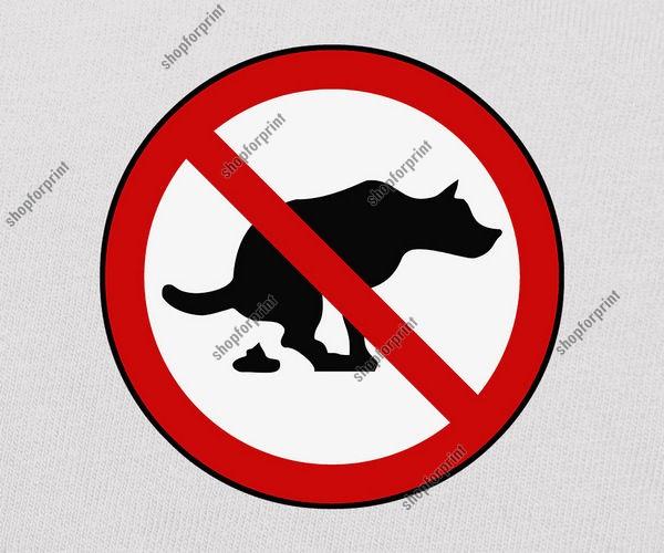 No Dog Poop Sign Image
