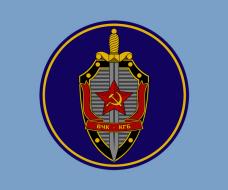 KGB Emblem