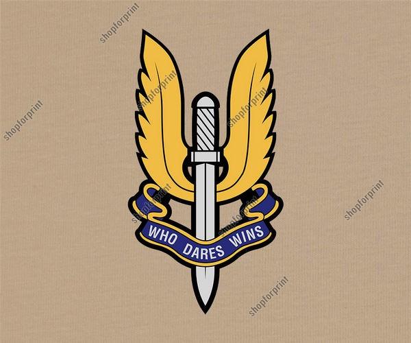 Special Air Service (SAS) Emblem